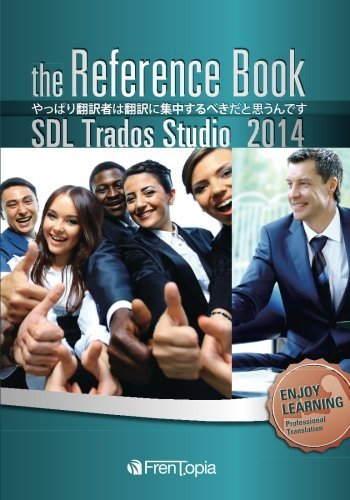 SDL Trados Studio 2014 Reference book (Japanese Edition) by Ippei Sato (2014-12-30)