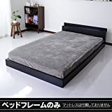 (DORIS) ベッド ダブル フレームのみ 【アトラス ブラック】 ロースタイル フロアベッド 組み立て式 コンセント付き