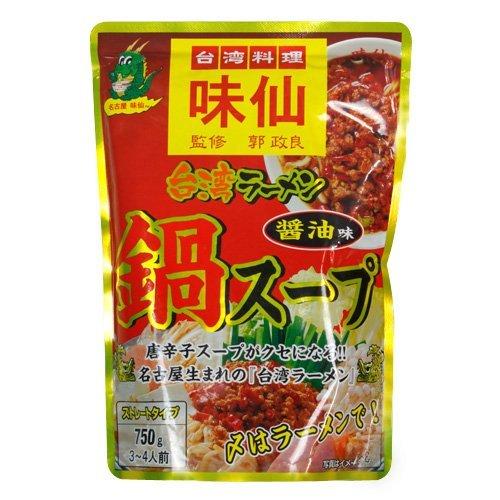 nagoya-specialty-ajisen-taiwan-pot-soup-soy-sauce-flavor-supervision-masayoshi-kaku-parallel-import