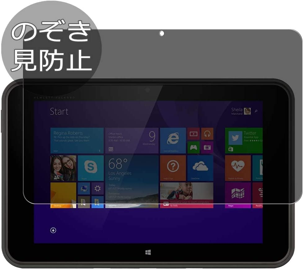 """Synvy Privacy Screen Protector Film for HP Pro Tablet 10 EE G1 10.1"""" 0.14mm Anti Spy Protective Protectors [Not Tempered Glass]"""