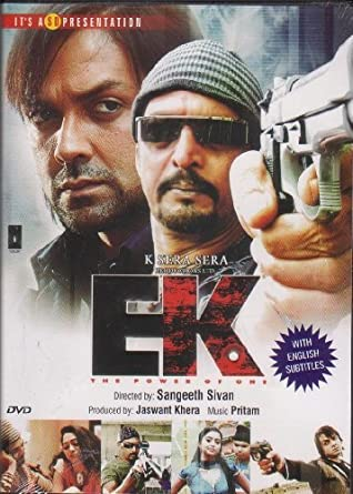 Amazoncom Ek The Power Of One Hindi Movie By Nana Patekar