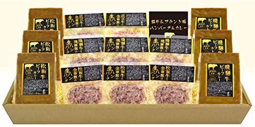 松阪牛・近江牛・飛騨牛 銘牛とブランド豚の生ハンバーグ OAH-100C 〔ハンバーグ全3種、カレー全2種 計14個〕 冷凍惣菜