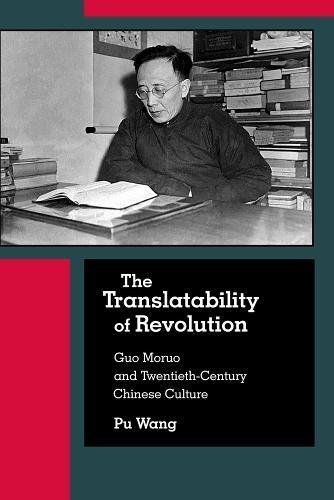 The Translatability of Revolution: Guo Moruo and Twentieth-Century Chinese Culture (Harvard East Asian Monographs)