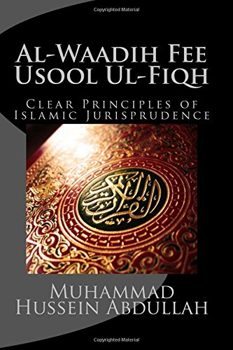 Download Al-Waadih Fee Usool Ul-Fiqh: The Clear in Respect to Usool ul-Fiqh (The Principles of Islamic Jurisprudence) ebook