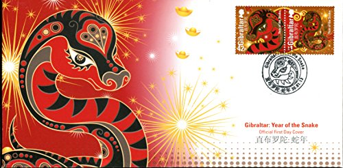 2013 Year of the Snake FDC Stunning! Gibraltar FDC (Unaddressed)