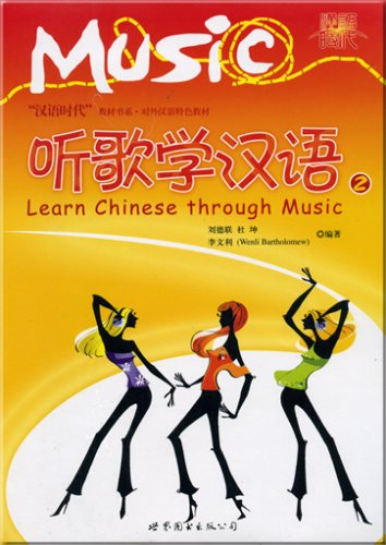 Learn Chinese through Music(2) (Chinese Edition)