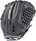Mizuno Prospect GPL1200F2 12'' Youth Girls Fastpitch Softball Utility Glove (Left-Handed Throw (Worn on Right Hand))