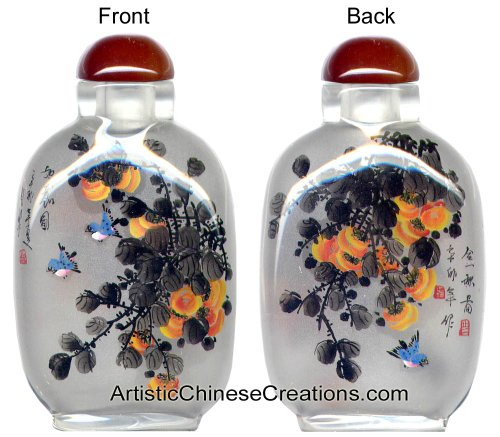 Chinese Collectibles / Chinese Inside Painted Snuff Bottle - Birds & Persimmons
