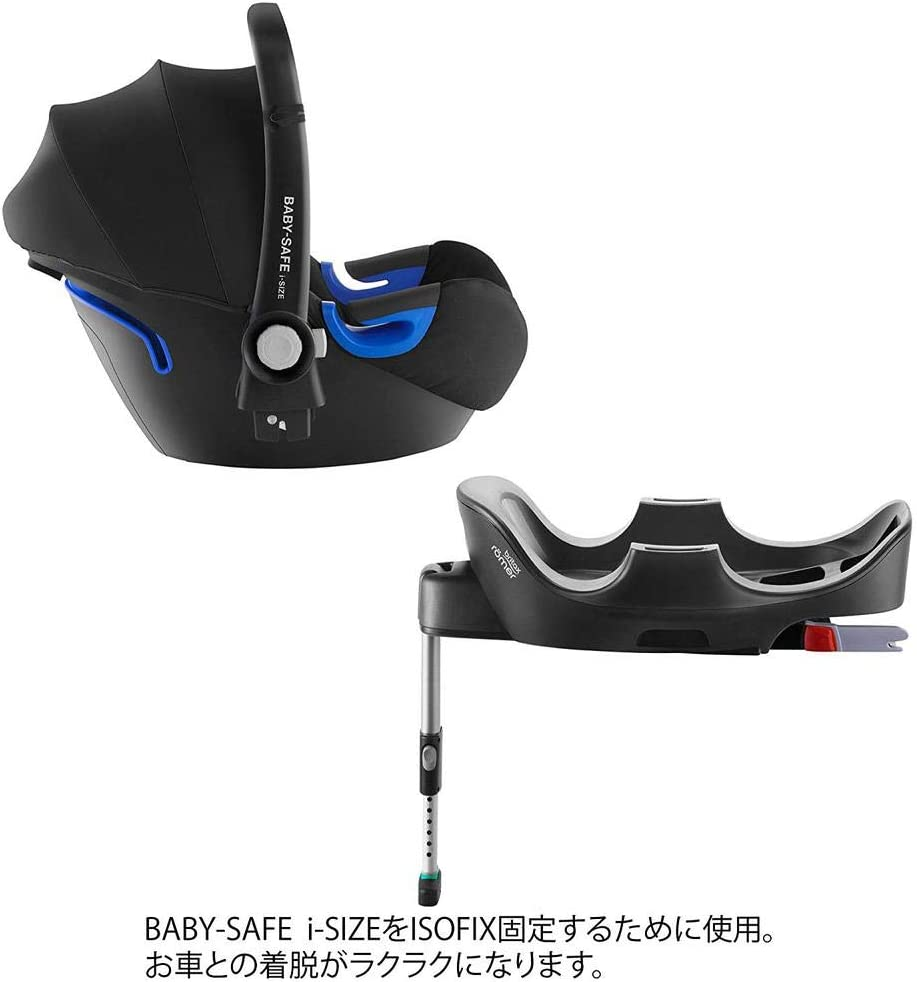Baby car seat base, R/ömer BABY-SAFE i-SIZE, Negro, Plata, Ni/ño//ni/ña, 440 mm, 640 mm Accesorios para sillas de coche para bebes R/ömer BABY-SAFE i-SIZE FLEX Baby car seat base