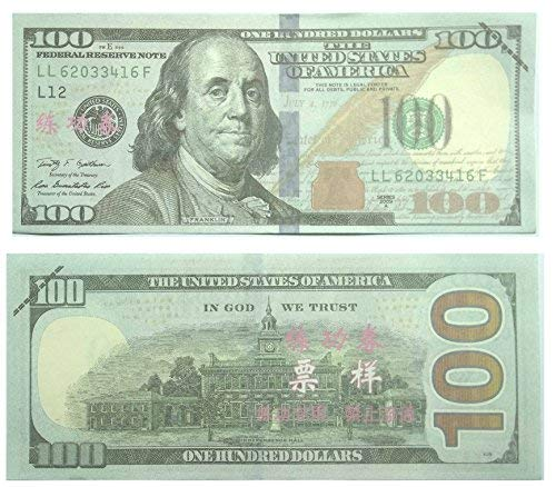 opy Money $10000 Fake Money Play Money Realistic Double Sided Money Stack 100 $100 Bills Full Print ()