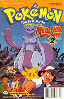 Pokemon The First Movie Mewtwo Strikes Back Justine Ron Fontes