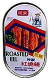 roasted eel - Tong Yeng Roasted eel 3.5 Oz/100g (Pack of 9) (9)