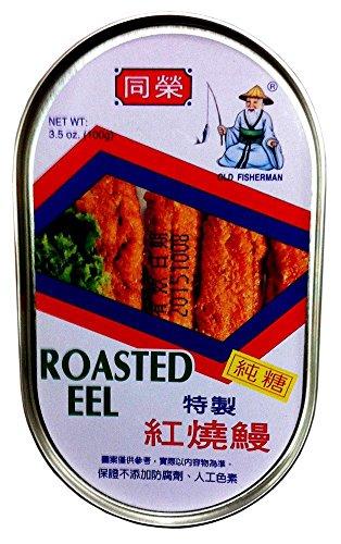 Eel Fillets - Tong Yeng Roasted eel 3.5 Oz/100g (Pack of 9) (9)