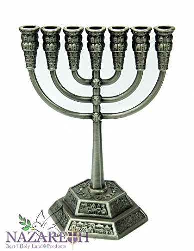Brass Jerusalem Silver Color Menorah Judaica 7 Branches Made in Israel Holy Land 5.5'' by Holy Land Gifts