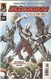 Ultraman Tiga #6 of 10 January 2004
