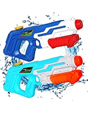 idoot Water Gun, 970 cc High Capacity Squirt Guns for Kids Adult, Water Pistol for Swimming Pool Beach Sand Water Fighting Toy (2 Pack)