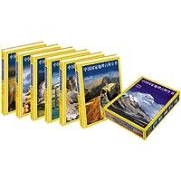 中国国家地理百科全书(彩图版)(套装共6册)