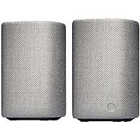 Cambridge Audio Yoyo (M) Portable Stereo Bluetooth Speakers - Light Grey