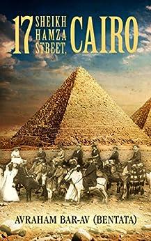sheikh hamza street cairo historical ebook bvlx