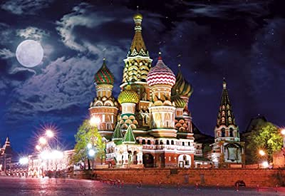 2000 Piece St Basils Cathedral Jigsaw Puzzle by Buffalo Games