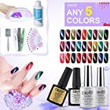 Elite99 Magnetic Cat Eye Color 3D Soak Off UV LED Any 5 Colors Gel Polish + 20pcs Remover Pads + Top & Base Coat + Cleanser Plus + Nail Tool Kit + 9W LED Lamp + Magnet Stick For Sale