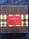 Indigo Portable Wooden Sudoku Board Game with Wood Peg Pieces