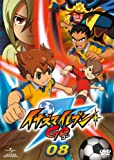 Animation - Inazuma Eleven Go 08 [Japan DVD] GNBA-1948