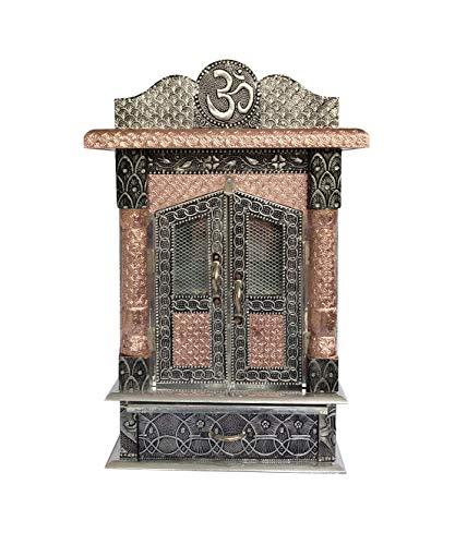 Brilliant Home Designs Aluminium & Copper Oxidized Home Temple Mandir/Ghar Mandir/Pooja Mandir Size- L-11 inches B-6 inches Door