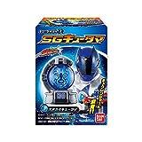 Bandai Shokugan Uchu Sentai Kyuranger SG Kyutama 01 Set