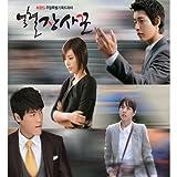 [CD]KBSドラマ 熱血商売人OST