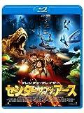 センター・オブ・ジ・アース [Blu-ray]