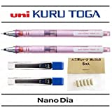 Uni Ball Kuru Toga 0.7mm - Self Sharpening Mechanical Pencil - Pink Barrel - Pack of 2 + 24 Free Leads and 5 Free Erasers