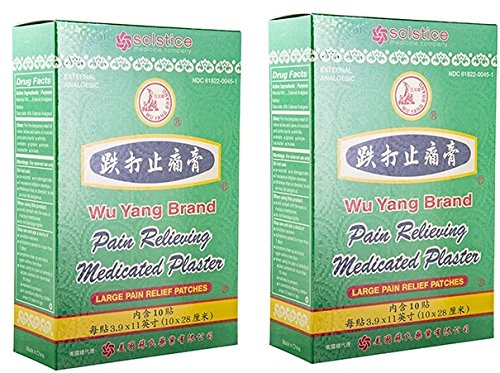 WU YANG BRAND - Pain Relieving Medicated Plaster (Box, 10 Plasters - Pack of Two)