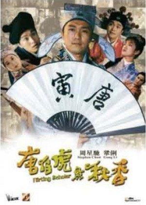 Kung fu hustle | the asian cinema blog.