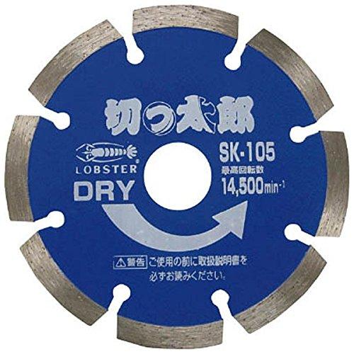 ダイヤモンドホイール きっ太郎 セグメントタイプ 127mm SK125 ロブテックス(LOBTEX)