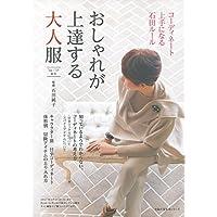 石田純子 表紙画像