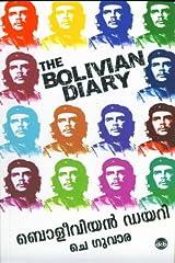 Bolivian Diary Paperback