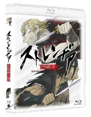 Bones - Sword Of The Stranger Edizione: Giappone Italia Blu ...