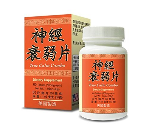 Supplement Insomnia Inability Ringing Tablets
