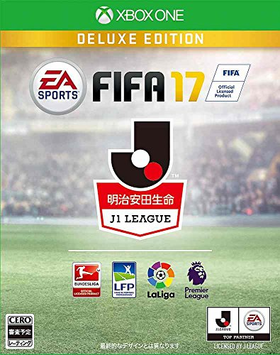FIFA17 DELUXE EDITION