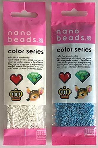 ナノビーズ 単色 「 しろ ( 白 ) 80-15901 」 + 「 パステルあお 80-15937 」 【 2種セット 】