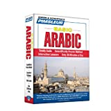 Pimsleur Arabic (Eastern) Basic Course - Level 1 Lessons 1-10 CD: Learn to Speak and Understand Eastern Arabic with Pimsleur Language Programs