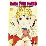 Hana Yori Dango Tome 22 (French Edition)