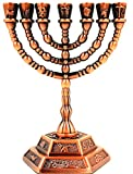 Temple MENORAH 7 Branch Candle Holder 12 Tribes of Israel Hexagonal Base in Antique Copper Holy Land Gift 5 Inch Height