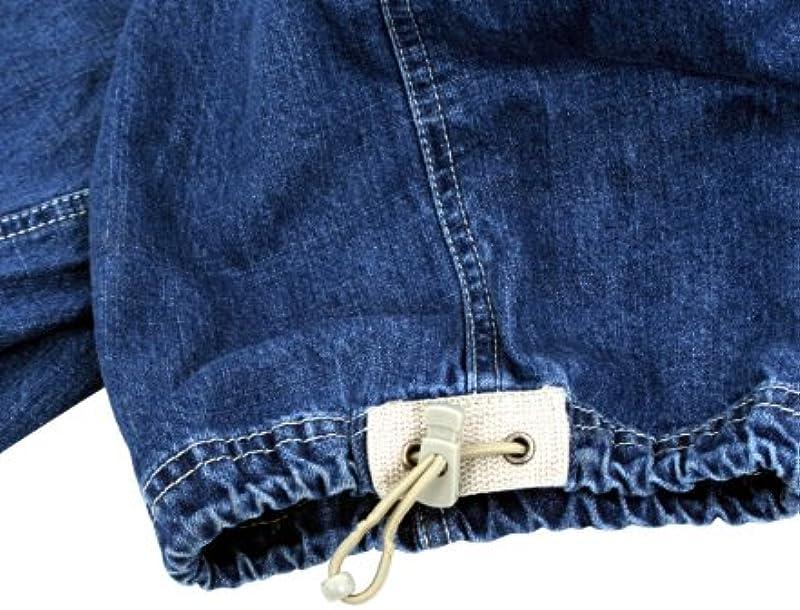 Spodnie, Jet Lag, dla mężczyzn: Odzież