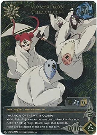 Amazon.com: Naruto - Monzaemon Chikamatsu [Warriors of The ...