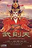 The Empress of China AKA Wu Ze Tian - TV Series - English & Chinese Subtitle