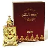Oudh Al Mithali (Methali) by Rasasi Perfumes - 15 ml