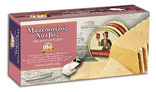 Greek Macedonian Halva with Fructose 400gr 14.10 Oz by Xaitoglou