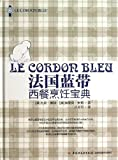 img - for [Genuine] French Cordon Bleu Western Culinary Collection book / textbook / text book
